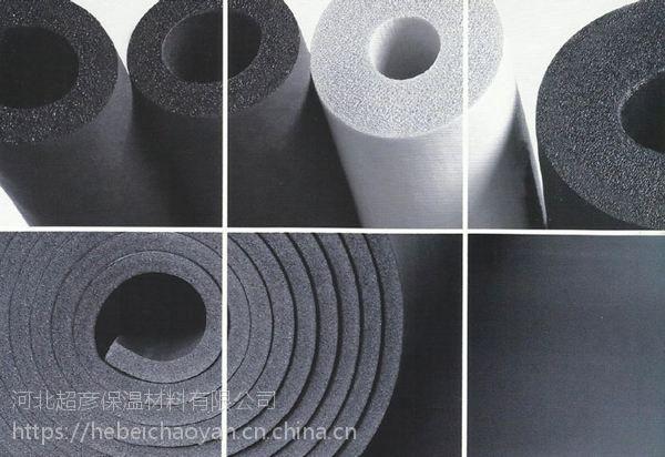 长治市B1级橡塑保温板实力生产厂家、质量可靠