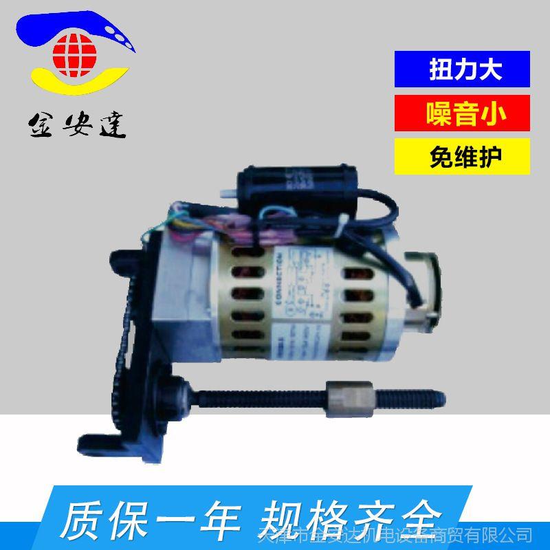 专业供应 交流减速电机 特殊设备用减速电机