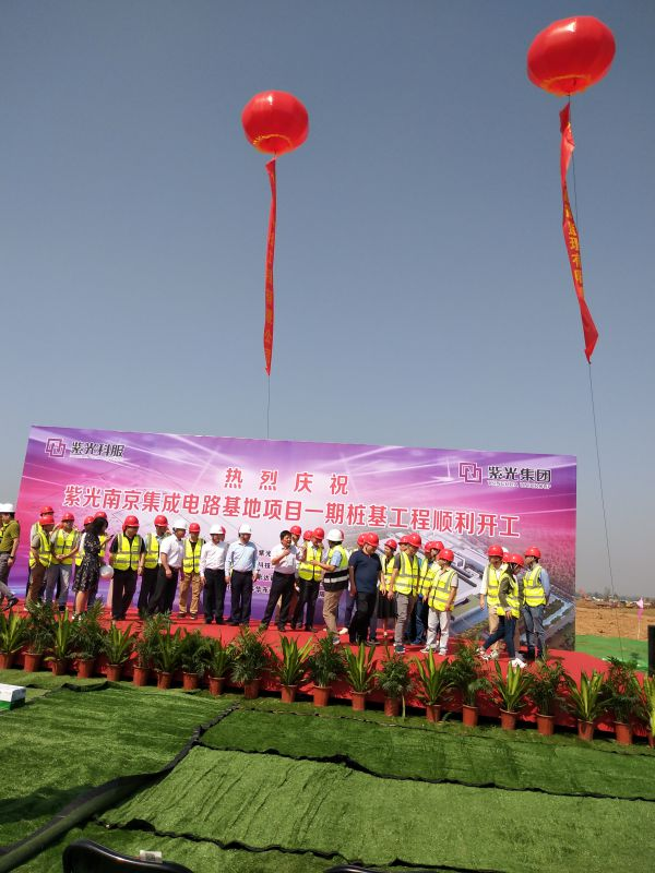 南京户外活动庆典策划设备租赁舞台音响背景板