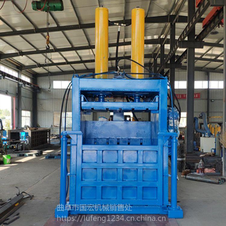 廊坊立式40吨液压打包机经销厂家