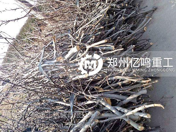 木材粉碎机型号厂家直销亿鸣直销