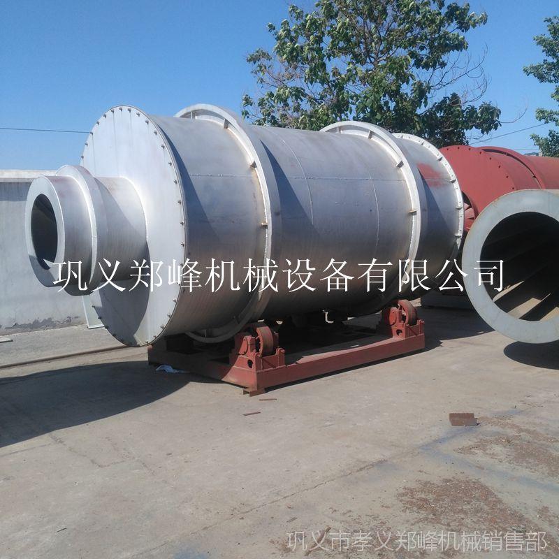 现货滚筒烘干机 三筒烘干机 烘干沙子 锯末 煤炭设备质量保证