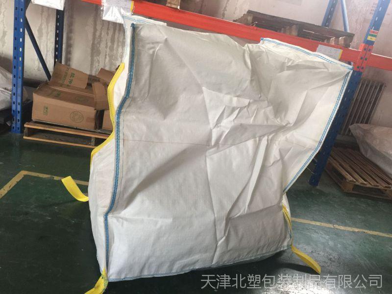 亮白色吨袋批发 全新编织吨包集装袋 90*90*110桥梁预压袋太空袋