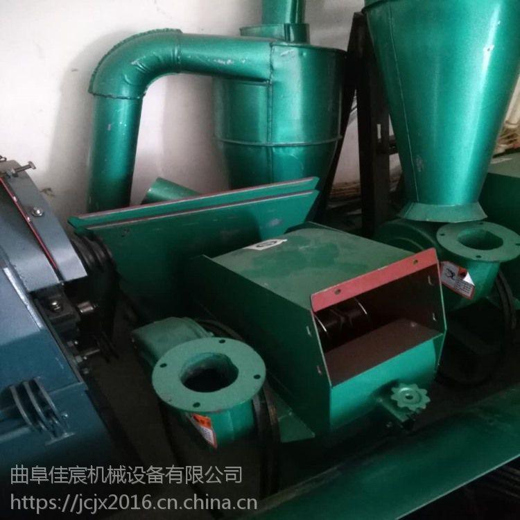 电动粉碎机 高粱粉碎机 多功能破碎机厂家直销
