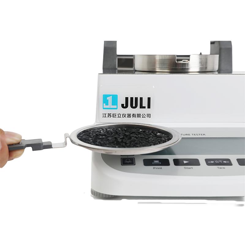 巨立JULI水分仪塑料颗粒操作视频