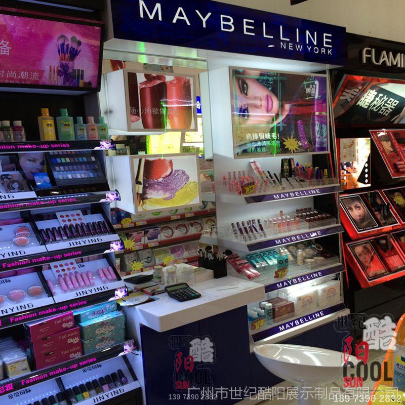 美妆化妆品店装修设计美宝莲品牌彩妆柜台还是板v品牌手绘专柜ui手绘图片