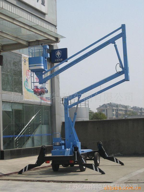 GKT-14液压高空作业平台 折臂式升降台 曲臂式升降机