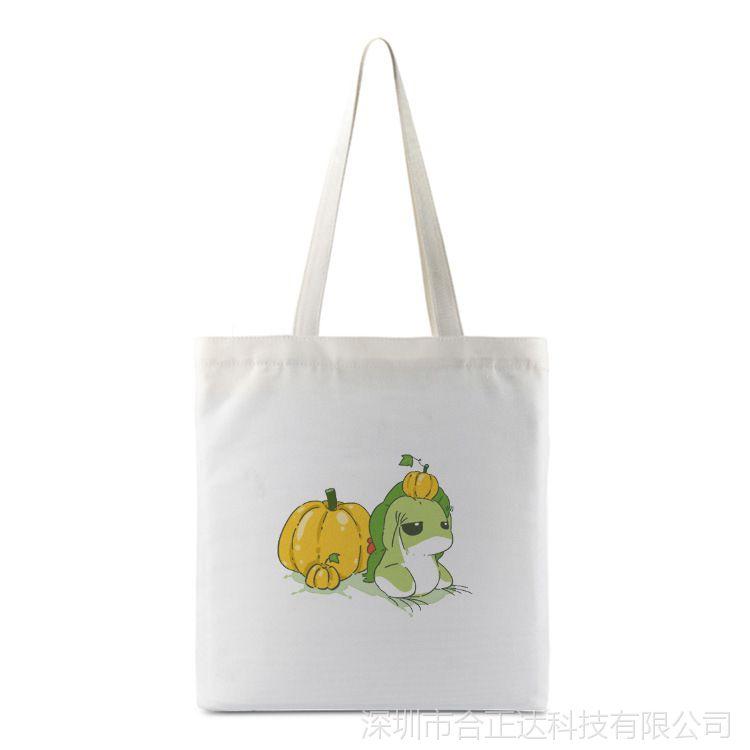 手游周边旅行的青蛙帆布袋女单肩包手提袋定制环保购物袋收纳袋子