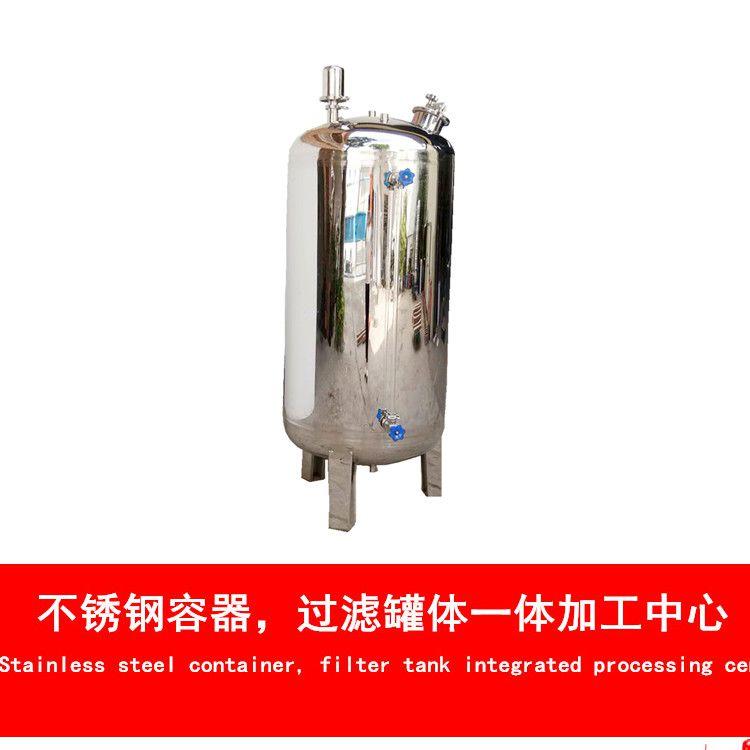 广旗制药厂纯净水液体无菌储存罐 梅州隆文镇304纯水箱