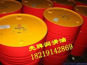 Shell Malleus GL205 ―张家港市、