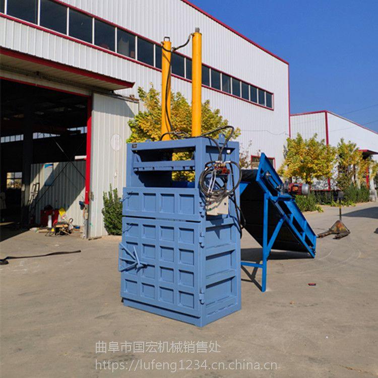 南京新品PVC液压打包机厂家