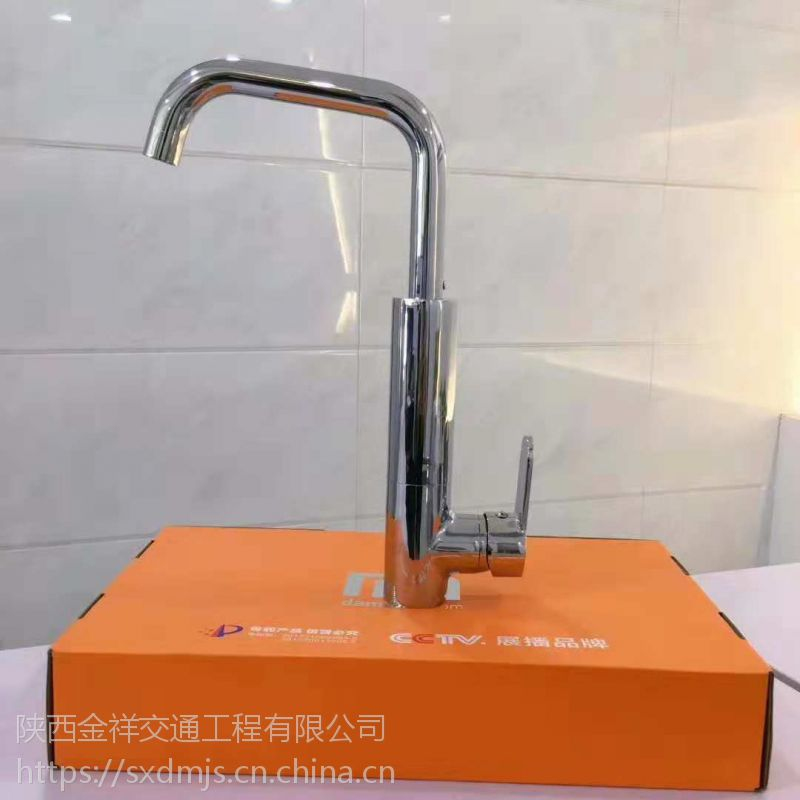 大迈DM-T2净化水龙头 除氯除垢厨房台上安装净水龙头出水大无废水