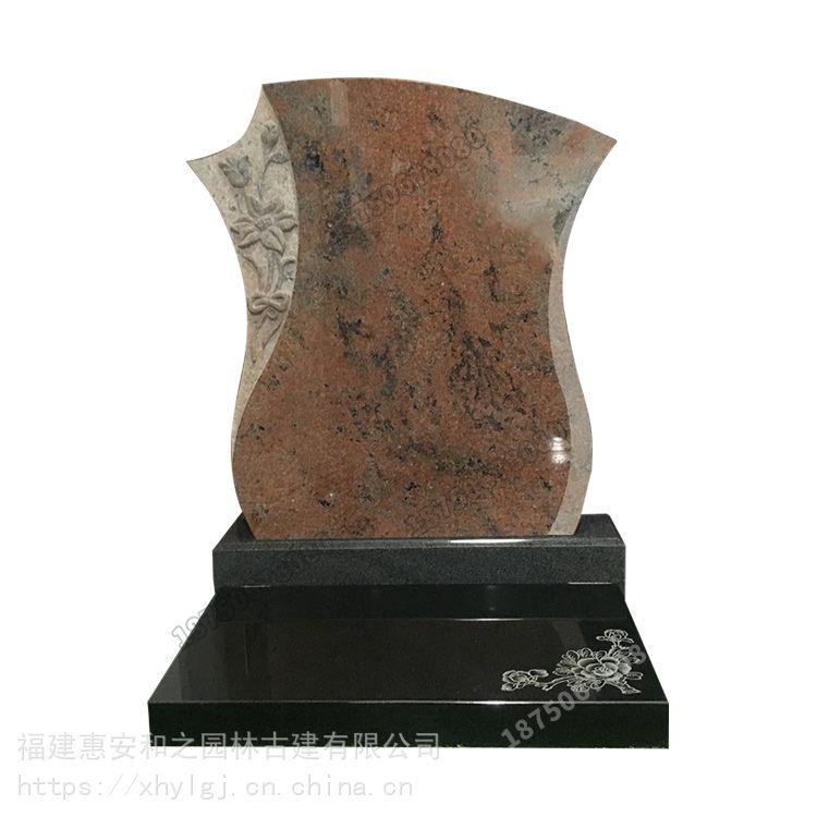可订制石雕墓碑 艺术墓碑多种款式批发 惠安公墓制造厂