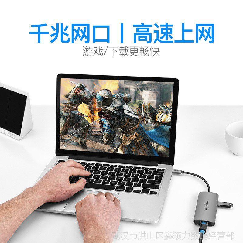 威迅网线转换器macbook pro电脑type-c笔记本电脑网络usb-c转换器