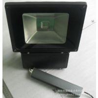 捷能星供应80W LED RGB泛光灯