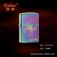 法国CHIEF 新款CF0441HC白蜘蛛 创意金属礼品火机 首领煤油打火
