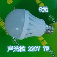 供应LED声光控球泡灯 智能感应LED球泡 楼道走廊照明感应LED灯具