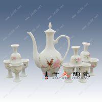 供应陶瓷酒壶 景德镇陶瓷酒具
