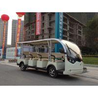 供应成都十一座电动旅游观光车
