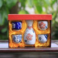 【适合酒类赠品促销品】日式5头陶瓷手绘酒具 清酒壶 1壶4杯