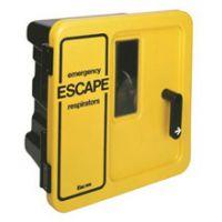【SCBA存储柜】迷你型 ESCBA空气呼吸器储存柜|小型器材柜
