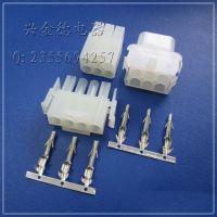供应条形接线端子 63080端子 63080针