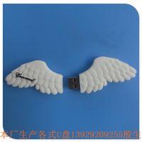 【工厂定做】白色天使翅膀造型促销礼品U盘套 专做各款式U盘套