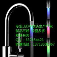 RGB温控LED发光水龙头、LED七彩水嘴led温控发光水龙头塑料水龙头