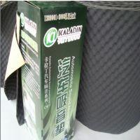 厂家畅销卡拉丁C6吸音隔音材料,波浪吸音棉,吸音专家