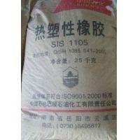SIS   1124 特性:抗紫外线耐候,耐酸性,耐磨性 高弹性 耐热