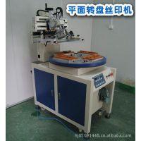 东莞塑胶丝印机。全自动平面丝印机。手机玻璃丝印机,触摸屏丝印