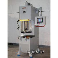 TY502数控油压机 小型数控油压机 上海数控油压机