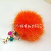 厂家专业制作超大精美彩色兔毛球  手机饰品挂件毛球 支持订做