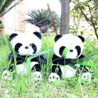 l毛绒玩具动漫熊猫公仔批发 25cm抱竹叶仿真熊猫 新年生日礼物