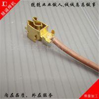(台式电容储能式点焊加工厂家)供端子碰焊加工 铜片端子焊接加工 兢诚