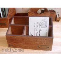 厂家直销收纳盒 宜家收纳盒 批发收纳盒 木质收纳盒 日单收纳盒
