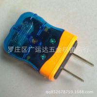 供应批发销售包胶一体防爆16A大功率固定电源线二两极插头黄蓝色