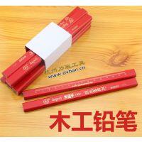 大个子木工笔175mm扁平八角木工铅笔 带刻度 划线工具绘图铅笔