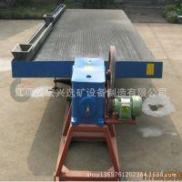 供应云南摇床优质选矿摇床专业生产摇钨沙摇床