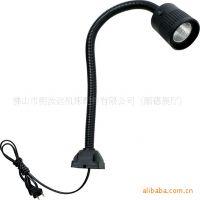 供应MY001 黑色工作灯/软管工作灯/机床灯具