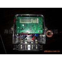 供应电能表  电子表电度表电压互感器