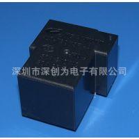 供应T90继电器 HLS-T90(15F)-A 线圈电压DC12V,30A继电器 1a触点