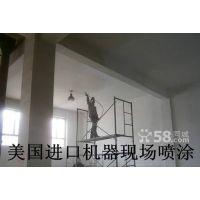 北京二手房刷墙———北京旧房子墙面翻新——墙面刷白