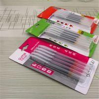 F158 2元5支白杆中性笔 水彩笔 铅笔木头 各种书写工具零售批发