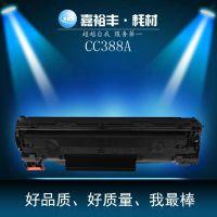 【耗材厂家批发】高质量办公打印机耗材惠普兼容硒鼓HP-Q2612X