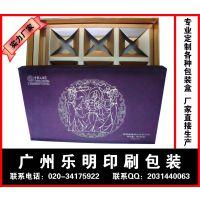厂家定做月饼纸盒 月饼包装盒 礼品盒