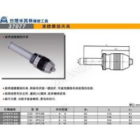 米其林精密工具总代理 钻夹头 直柄钻夹头C32-KPU16 连体钻头夹具