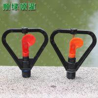 4分DN15新料碟形雨状喷头 草坪喷头 喷灌蝶型喷头 园艺用品 降温