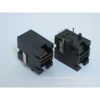 供应2X1 带铁脚RJ45/网络/PCB插座