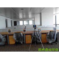 郑州甲醛检测机构,郑州室内环境检测,免费测甲醛